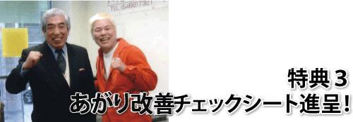 【NHKに出演!金井式あがり症教材】65,089人が成功したプロが伝授するあがり症改善法(極秘セミナーDVD付き)